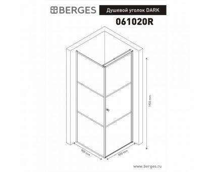 Душевой уголок BERGES DARK 90х90 L