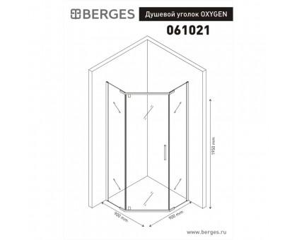 Душевой уголок BERGES OXIGEN 90х90