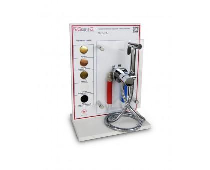 Гигиенический душ со смесителем Giulini RU-GIU.FSH25/1531CR