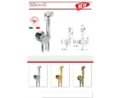 Гигиенический душ со смесителем Giulini RU-GIU.FSH25/BDOR