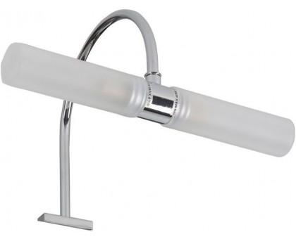 Светильник Aquanet 270 MT-G9002