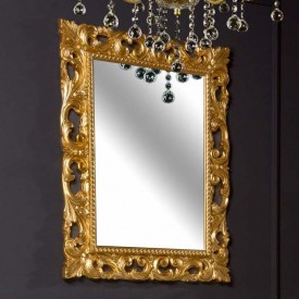 Зеркало Armadi Art 515