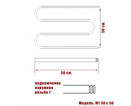 Полотенцесушитель Водяной Nika М1 50x50 1552-2451