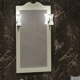 Зеркало Клио 50 Opadiris 00-00000212