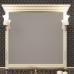 Зеркало Риспекто 95 Opadiris Z0000006574