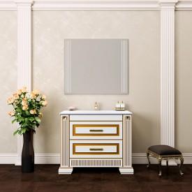 Комплект мебели для ванной комнаты Opadiris Z0000005640-К