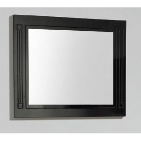 Зеркало BelBagno ATRIA-SPC-1000-NL