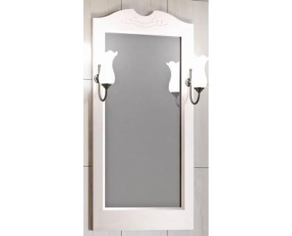 Зеркало Клио 50 Opadiris Z0000003246