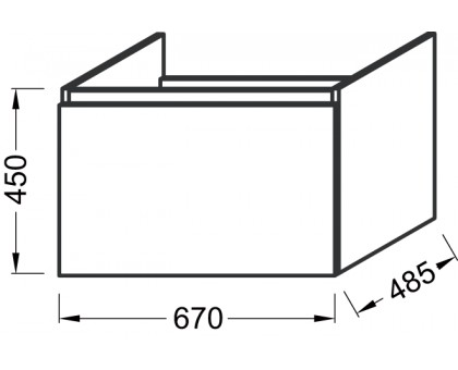 Тумба Jacob Delafon под раковину-столешницу EB860-N18