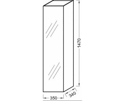Колонна Jacob Delafon 35 cм EB998-G1C