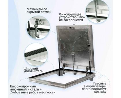 Люк Revizor сантехнический напольный 1387-388 110х70