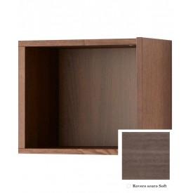 Шкафчик подвесной Cezares 53159