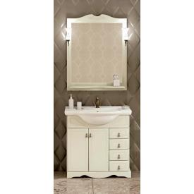 Мебель для ванной Клио 70 Opadiris Z0000014864 (Тумба с раковиной + зеркало)