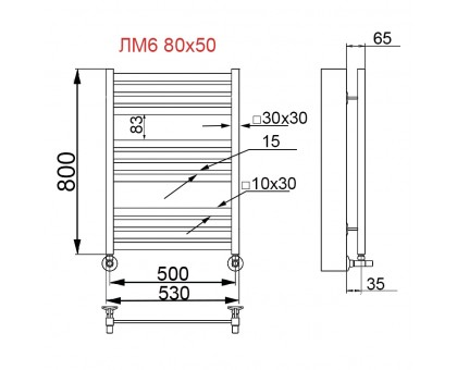 Полотенцесушитель Водяной ПК Nika 80x50 с вентилями 1637-2719