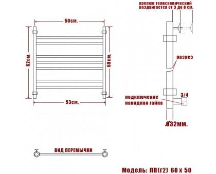 Водяной полотенцесушитель Nika 60х50 1696-2943