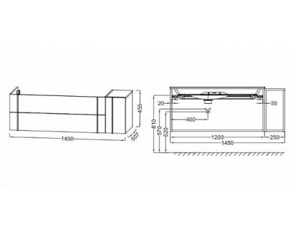 Тумба Jacob Delafon под раковину-столешницу EB3038-E73