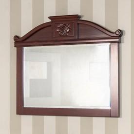 Зеркало BelBagno BB45S/ACA