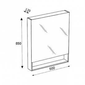 Зеркальный шкаф Roca ZRU9302844