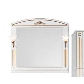 Зеркало VOD-OK Кармен Белое 120 см