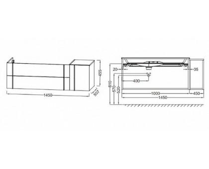 Тумба Jacob Delafon под раковину-столешницу EB3037RU-N18