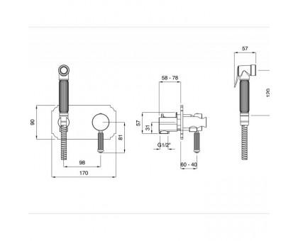 Смеситель с гигиеническим душем Cezares OLIMP-DIF-02-L