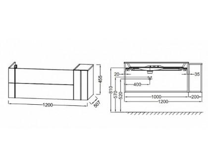 Тумба Jacob Delafon под раковину-столешницу EB3034-G1C