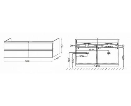 Тумба Jacob Delafon под раковину-столешницу EB2020-RA-E16