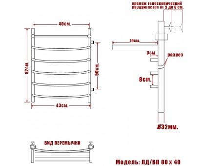 Водяной полотенцесушитель Nika 80x40 боковое подключение 50 1695-2942