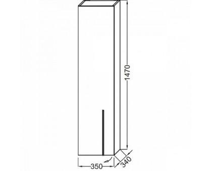 Подвесная колонна Jacob Delafon EB3047G-NR2