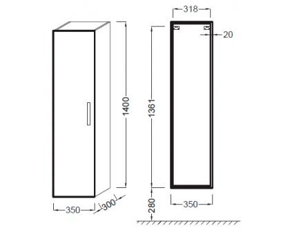 Подвесная колонна 140 х 35 см Jacob Delafon EB396-N14