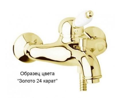 Смеситель на раковину Cezares OLIMP-BLS2-A-03/24-Sw
