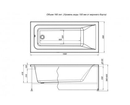 Акриловая ванна Aquanet Bright 155x70 со шторкой Aquanet Alfa 4 NF6222-pivot 00239596 , 00196049