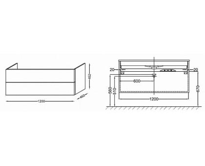 Тумба Jacob Delafon под раковину-столешницу EB2071-R1-E16
